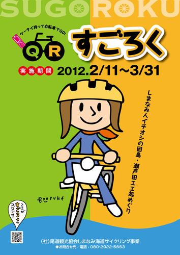 B2・ポスター