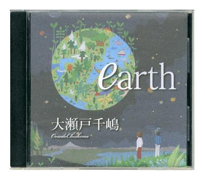 OC-earth