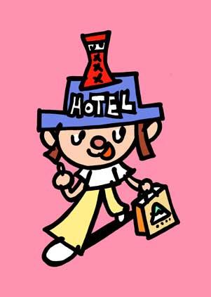 12-HOTEL