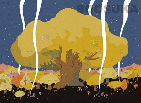 出力用.opa.2010.作品01