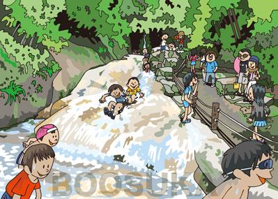 96・三郎の滝編